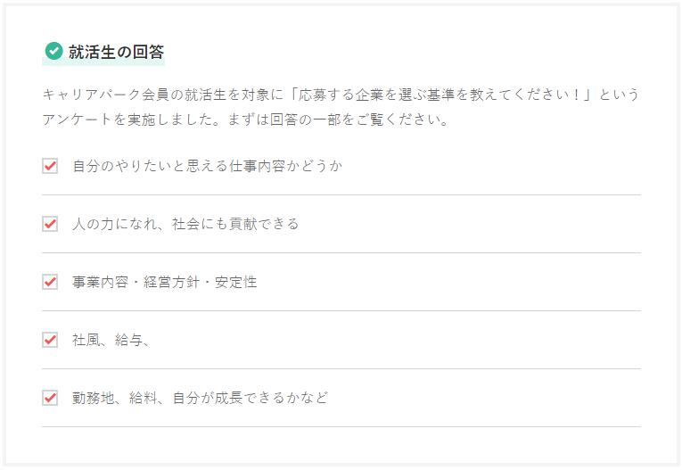 f:id:yutori1oku:20180128111825p:plain