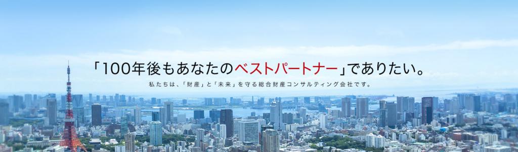 f:id:yutori1oku:20180506100559p:plain