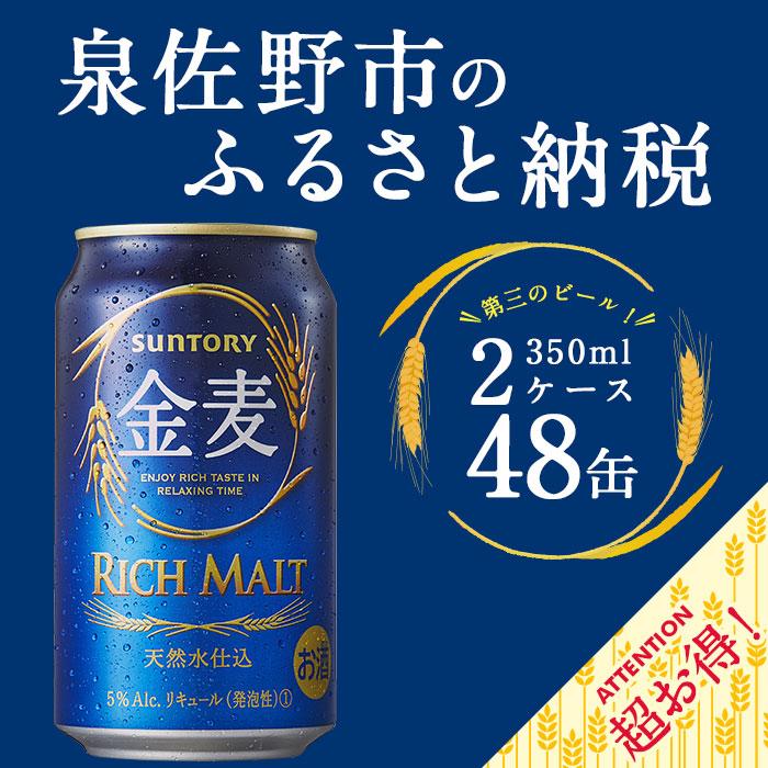 f:id:yutori1oku:20180512083223p:plain