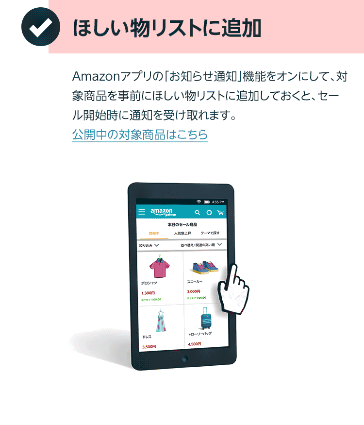 f:id:yutori1oku:20180716101320p:plain
