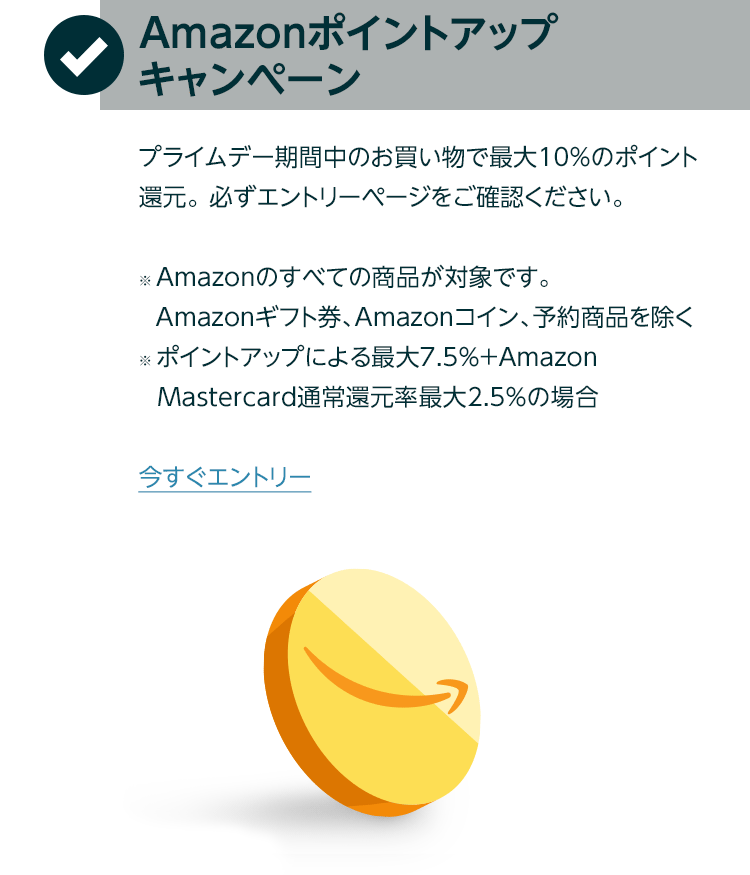 f:id:yutori1oku:20180716101340p:plain