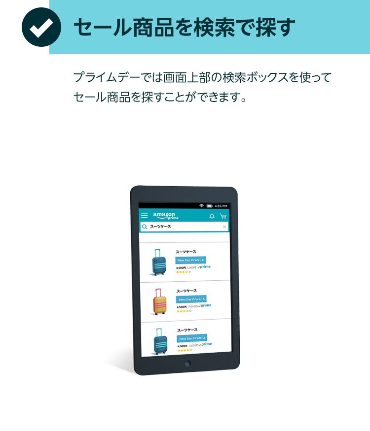 f:id:yutori1oku:20180716101613p:plain