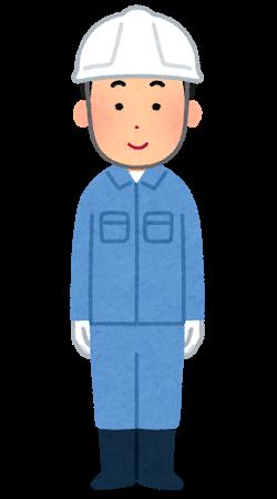 f:id:yutori1oku:20180805151212p:plain
