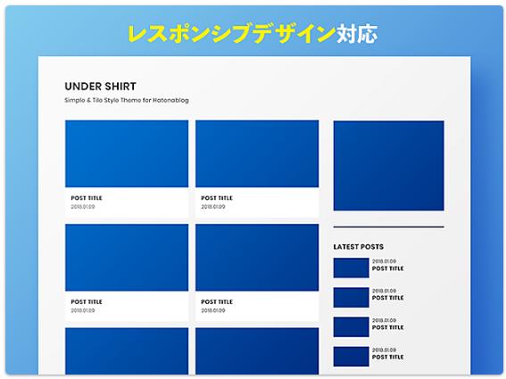 f:id:yutori1oku:20180909115743p:plain