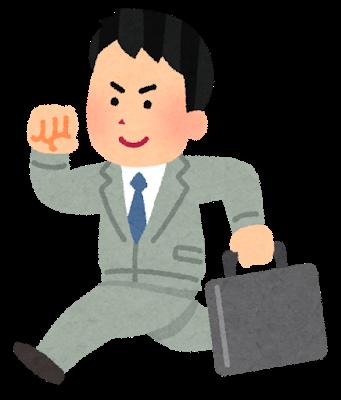 f:id:yutori1oku:20180916223848p:plain