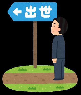 f:id:yutori1oku:20180916224333p:plain