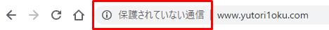 f:id:yutori1oku:20181103134311p:plain