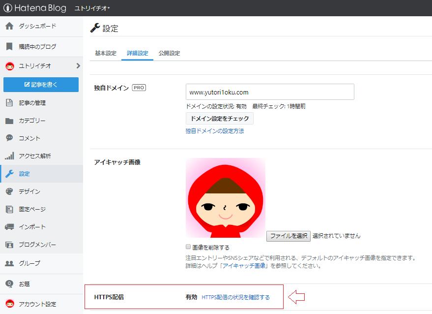 f:id:yutori1oku:20181103135301p:plain