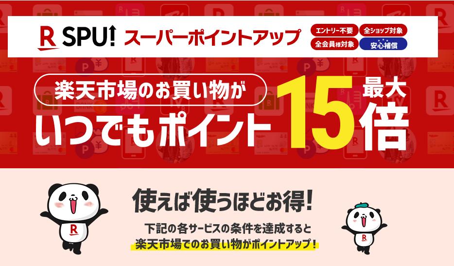 f:id:yutori1oku:20190113103832p:plain