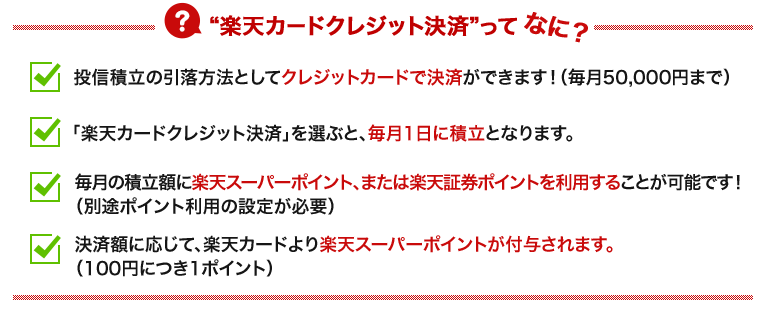 f:id:yutori1oku:20190120115323p:plain
