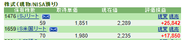 f:id:yutori1oku:20191012094329p:plain
