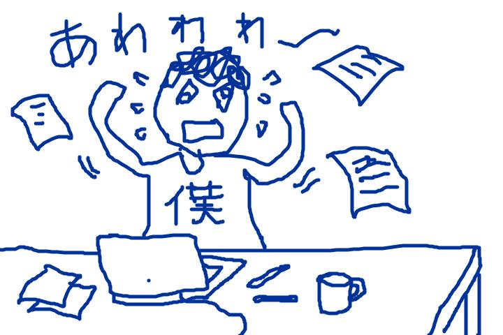 f:id:yutori3355:20200510215541p:plain