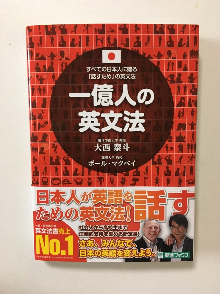 f:id:yutori4649:20170706070743j:plain