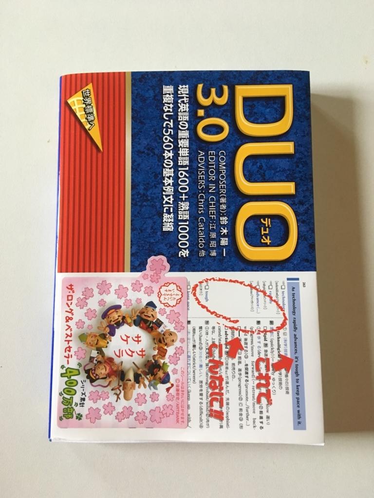 f:id:yutori4649:20170728132403j:plain