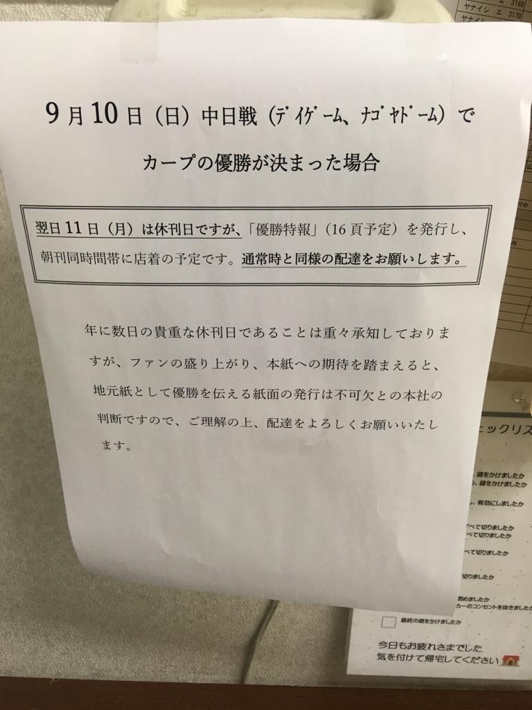 f:id:yutori4649:20170904130353j:plain