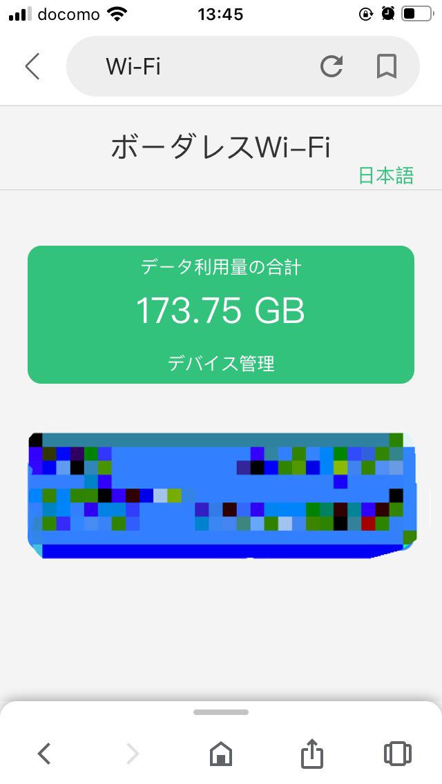 f:id:yutori4649:20200609090911j:plain