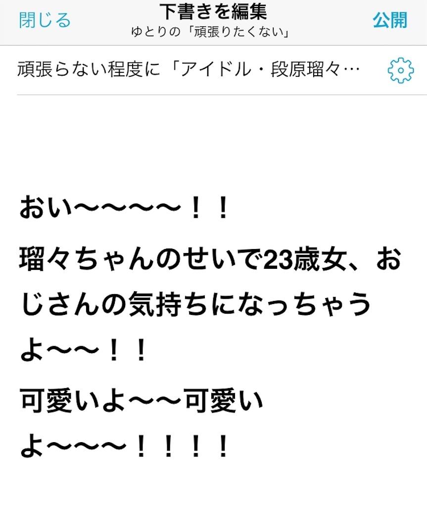 f:id:yutori7:20181012171255j:image