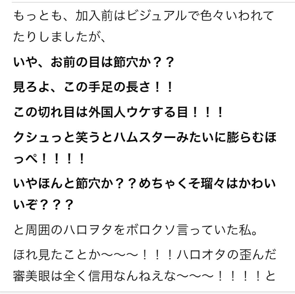 f:id:yutori7:20181012171259j:image