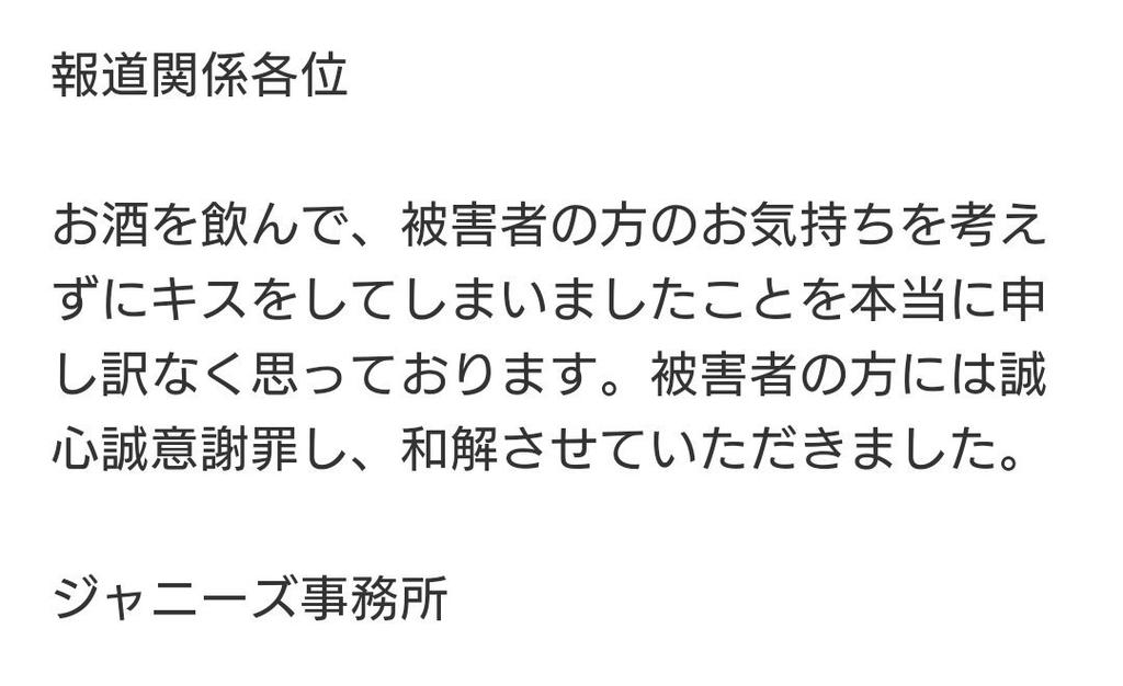 f:id:yutori7:20190113000713j:plain