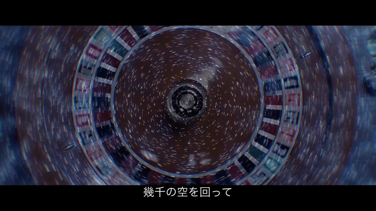 f:id:yutori7:20190502043841p:plain
