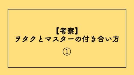 f:id:yutori7:20190927200401j:plain