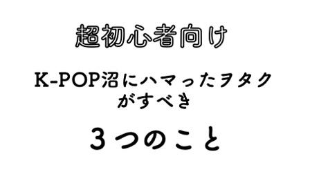 f:id:yutori7:20190927202652j:plain