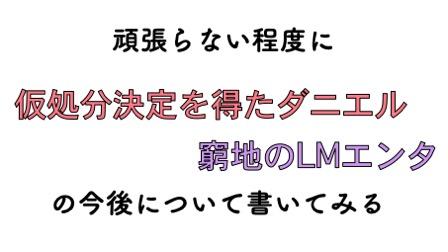 f:id:yutori7:20190927204140j:plain