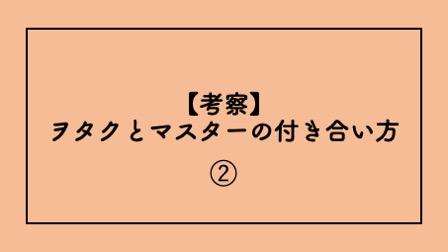 f:id:yutori7:20190928220347j:plain