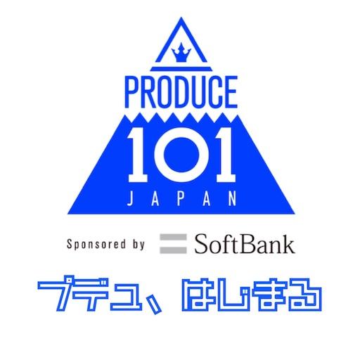 f:id:yutori7:20191017171136j:image