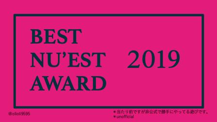 f:id:yutori7:20191120175255p:plain