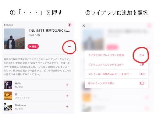 f:id:yutori7:20200207041418j:image