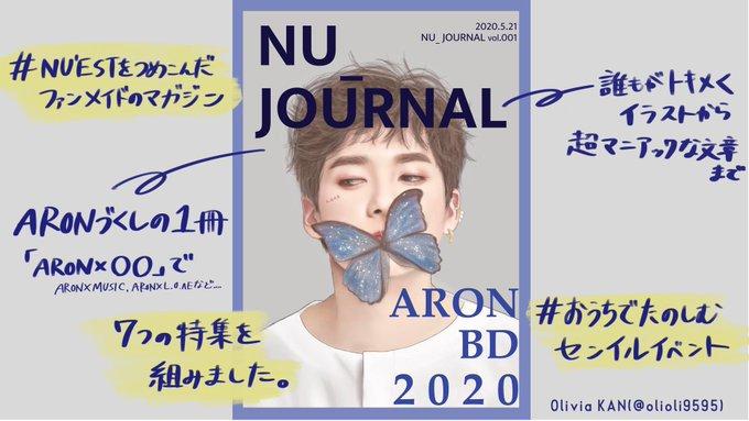 f:id:yutori7:20200729223025j:plain