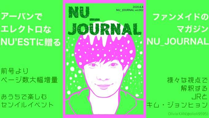 f:id:yutori7:20200729223456j:plain