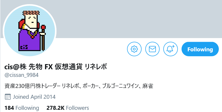 f:id:yutori_blogger:20181220223410p:plain