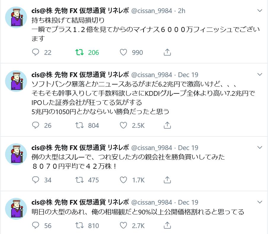 f:id:yutori_blogger:20181220223537p:plain