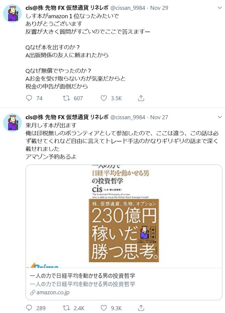 f:id:yutori_blogger:20181221180138p:plain