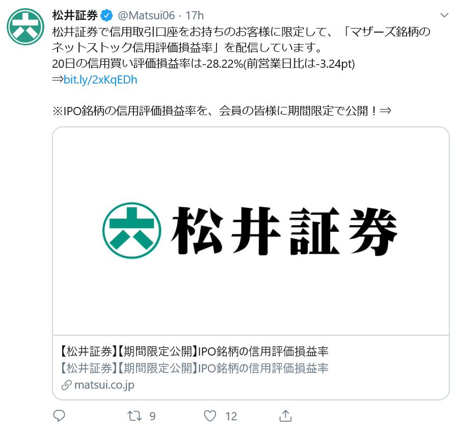 f:id:yutori_blogger:20181222002721p:plain