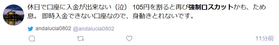 f:id:yutori_blogger:20190103143940p:plain
