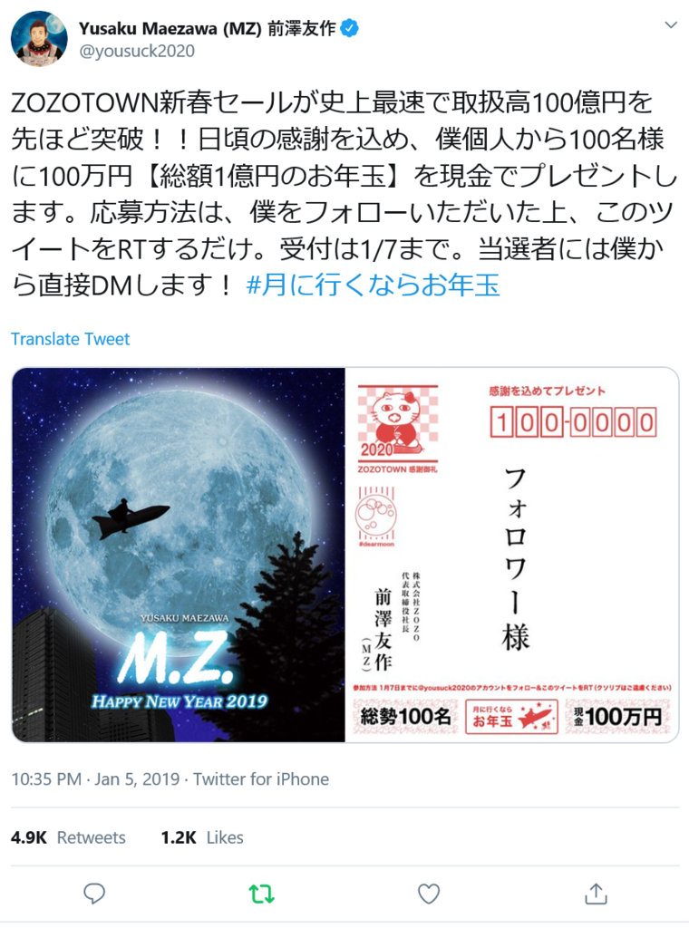 f:id:yutori_blogger:20190105225307p:plain