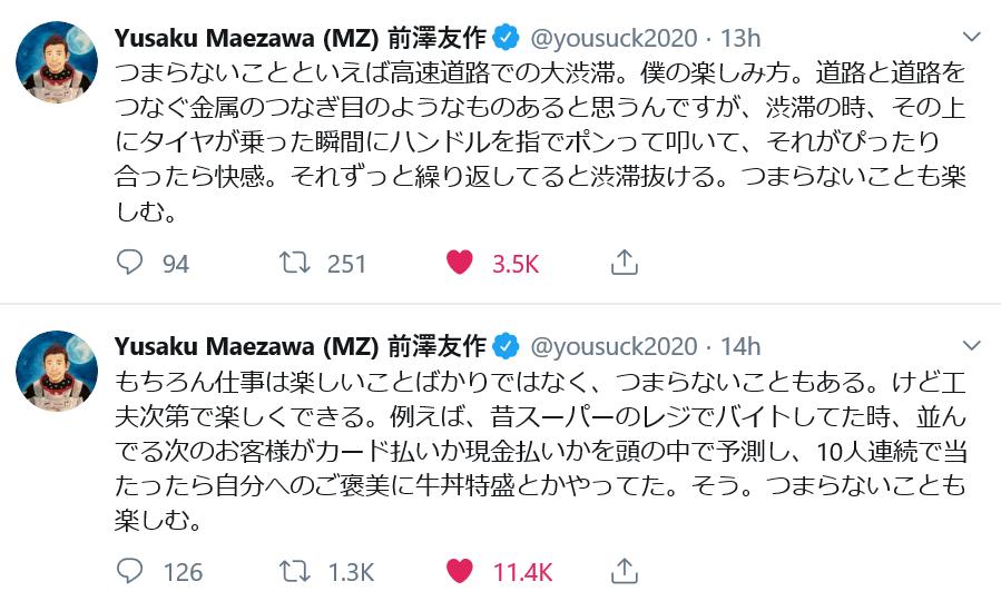 f:id:yutori_blogger:20190105225521p:plain