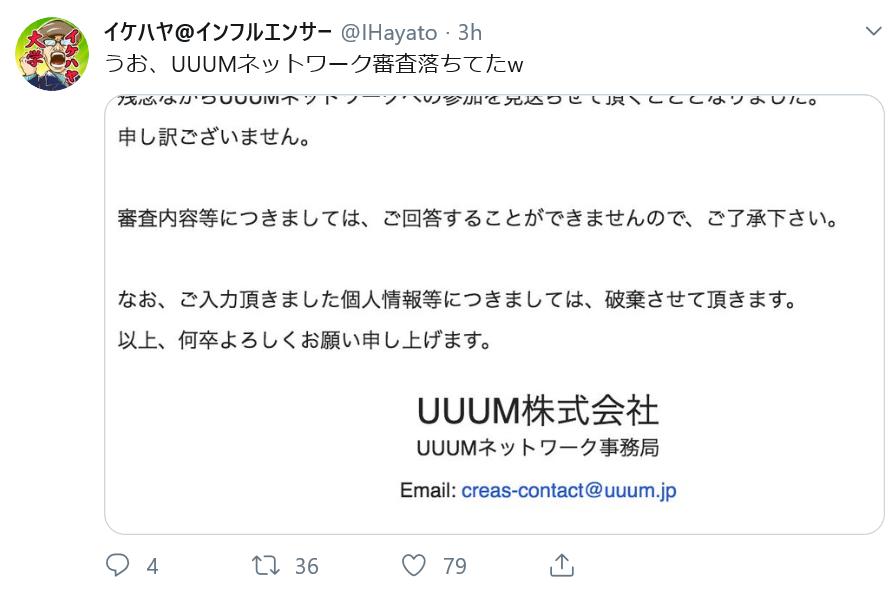 f:id:yutori_blogger:20190118185147p:plain