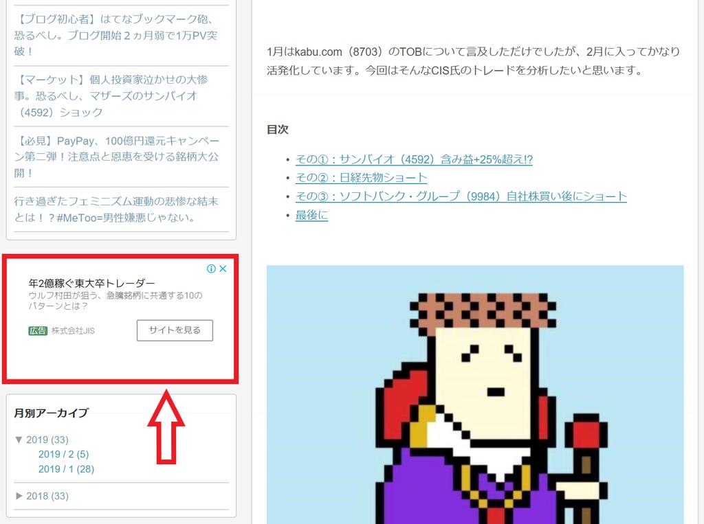 f:id:yutori_blogger:20190210161258p:plain