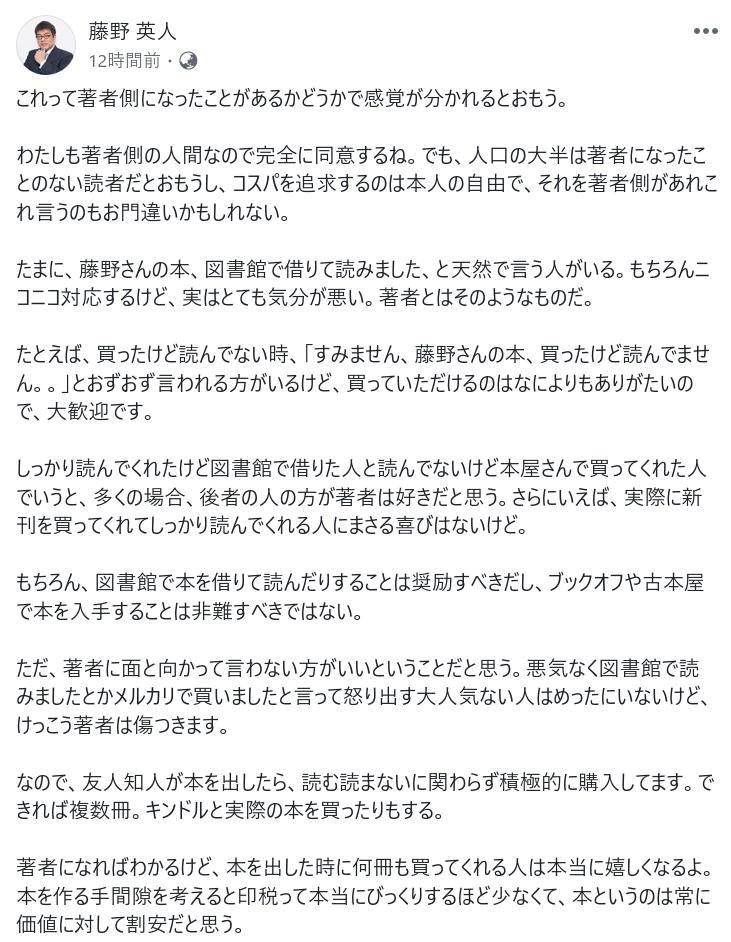 f:id:yutori_blogger:20190223161000p:plain