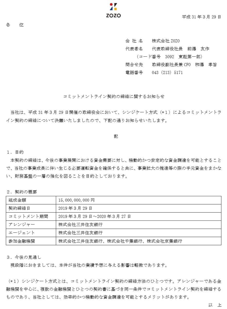 f:id:yutori_blogger:20190330150631p:plain