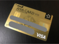 visaワイドゴールドカード