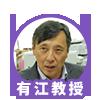 f:id:yutori_style:20170503123842p:plain