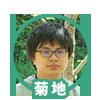 f:id:yutori_style:20170503123843p:plain