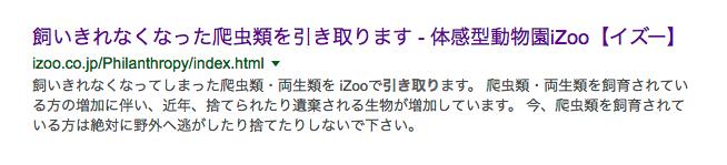 f:id:yutori_style:20170712121118p:plain