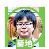 f:id:yutori_style:20170821154940p:plain