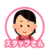 f:id:yutori_style:20171127231730p:plain